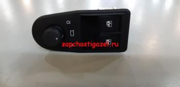 Блок управления стеклоподъёмниками и зеркалами ГАЗ-3302 Next ОАО ГАЗ