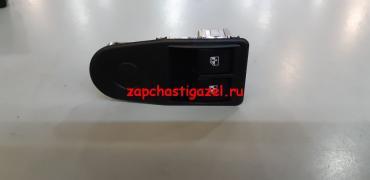 Блок управления стеклоподъёмниками ГАЗ-3302 NEXT ОАО ГАЗ